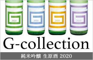 G-collection